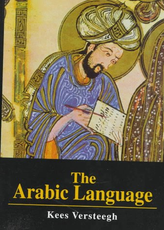 9780231111522: The Arabic Language
