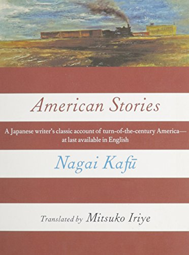 9780231117913: American Stories (Modern Asian Literature Series)