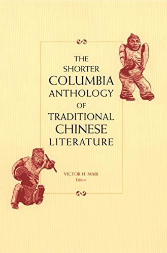 9780231119986: The Shorter Columbia Anthology of Traditional Chinese Literature