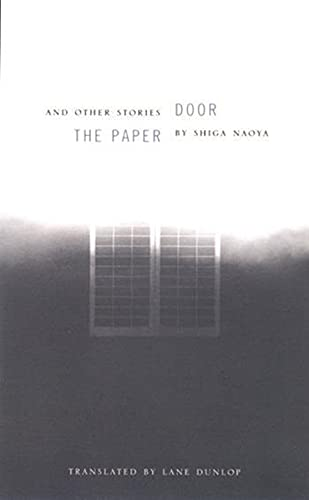 9780231121576: The Paper Door and Other Stories by Shiga Naoya