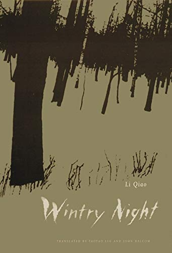 Wintry Night. (Modern Chinese Literature from Taiwan): Qiao Li; Taotao