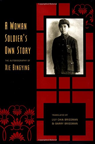 9780231122504: A Woman Soldier's Own Story