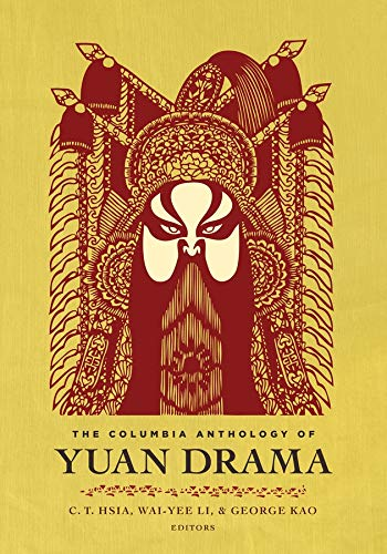 The Columbia Anthology of Yuan Drama (Translations from the Asian Classics): C. T. Hsia; Wai-yee Li...