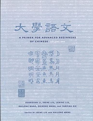 9780231125550: A Primer for Advanced Beginners of Chinese, Traditional Characters: Vol. 1