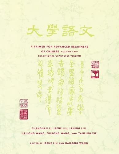 9780231125574: A Primer for Advanced Beginners of Chinese, Traditional Characters: Vol. 2