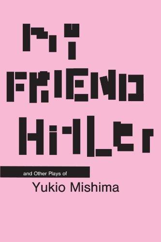 9780231126335: My Friend Hitler