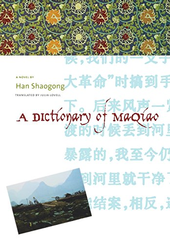 9780231127448: A Dictionary of Maqiao