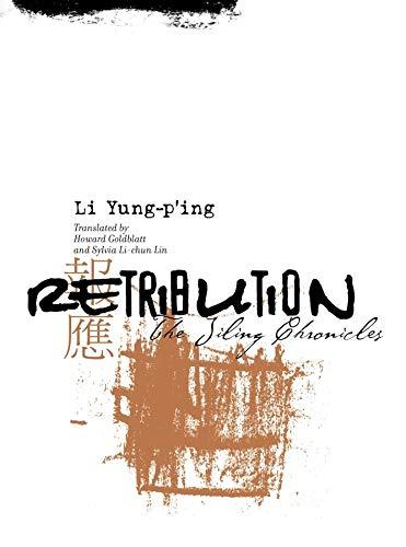 9780231128742: Retribution: The Jiling Chronicles