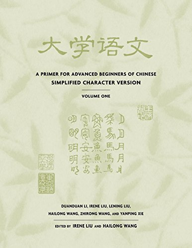 9780231135672: A Primer for Advanced Beginners of Chinese, Simplified Characters : Volume 1