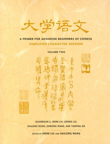9780231135856: A Primer for Advanced Beginners of Chinese, Simplified Characters: Vol. 2 (Asian Studies Series)