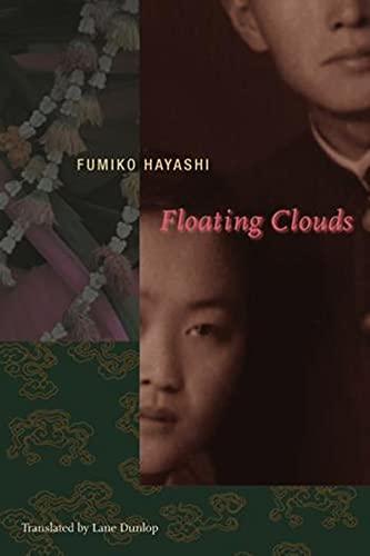 9780231136297: Floating Clouds (Japanese Studies Series)