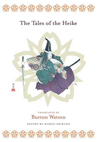 9780231138024: The Tales of the Heike (Translations from the Asian Classics)
