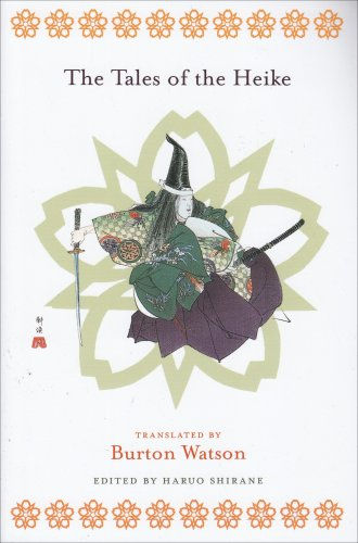 9780231138031: The Tales of the Heike (Translations from the Asian Classics)