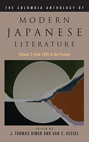 9780231138048: The Columbia Anthology of Modern Japanese Literature (Modern Asian Literature Series)