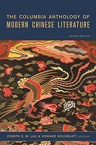 9780231138406: The Columbia Anthology of Modern Chinese Literature