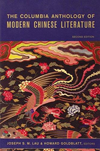 9780231138413: Columbia Anthology of Modern Chinese Literature (Modern Asian Literature Series)