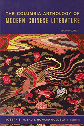 9780231138413: The Columbia Anthology of Modern Chinese Literature