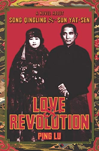 Love and Revolution: A Novel About Song: Ping Lu