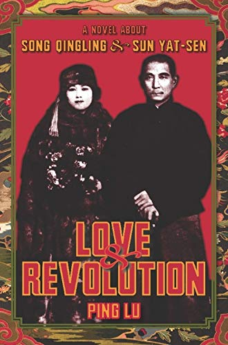 Love and Revolution: A Novel About Song