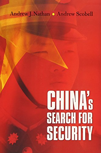 9780231140515: China's Search for Security