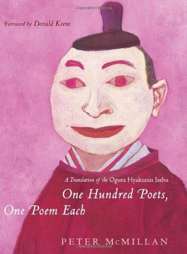 9780231143998: One Hundred Poets, One Poem Each: A Translation of the Ogura Hyakunin Isshu