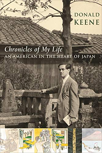 9780231144414: Chronicles of My Life: An American in the Heart of Japan