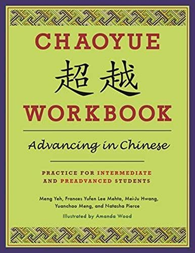 9780231156233: Chaoyue Workbook: Advancing in Chinese: Practice for Intermediate and Preadvanced Students