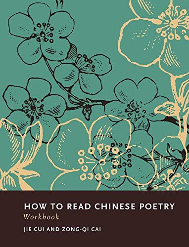 9780231156585: How to Read Chinese Poetry Workbook (How to Read Chinese Literature)