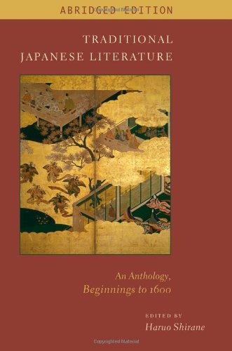 9780231157308: Traditional Japanese Literature: An Anthology, Beginnings to 1600
