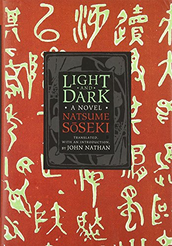 9780231161428: Light and Dark: A Novel (Weatherhead Books on Asia)