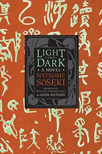 9780231161435: Light and Dark