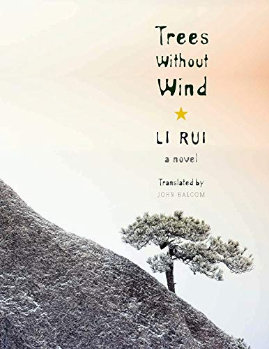 9780231162753: Trees Without Wind - A Novel