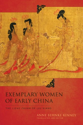 9780231163088: Exemplary Women of Early China: The Lienu zhuan of Liu Xiang (Translations from the Asian Classics)