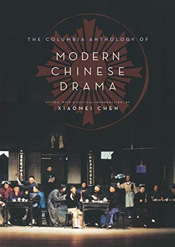 9780231165020: The Columbia Anthology of Modern Chinese Drama (Weatherhead Books on Asia)
