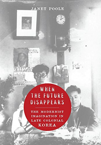 9780231165181: When the Future Disappears: The Modernist Imagination in Late Colonial Korea (Studies of the Weatherhead East Asian Institute, Columbia University)