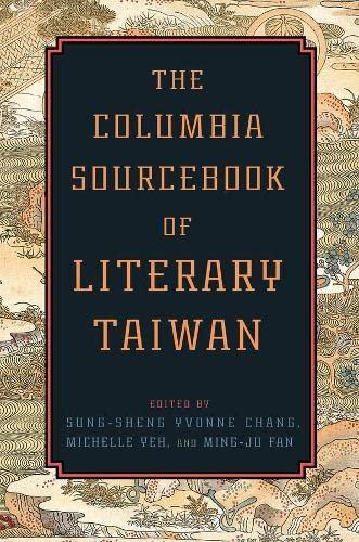 The Columbia Sourcebook of Literary Taiwan (Hardback)