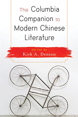 9780231170086: The Columbia Companion to Modern Chinese Literature