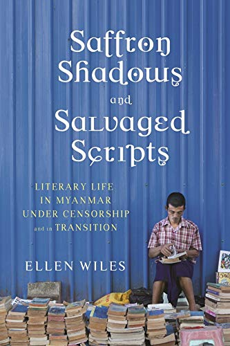 Saffron Shadows and Salvaged Scripts: Ellen Wiles