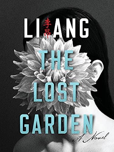 9780231175555: The Lost Garden
