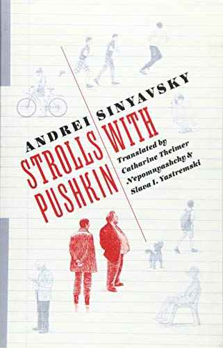 9780231180818: Strolls with Pushkin (Russian Library)