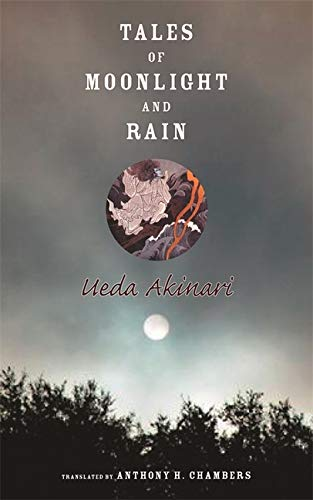 9780231511247: Tales of Moonlight and Rain (Translations from the Asian Classics)