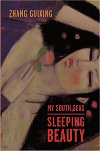 9780231511827: My South Seas Sleeping Beauty: A Tale of Memory and Longing (Modern Chinese Literature from Taiwan S.)