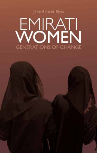 9780231702041: Emirati Women: Generations of Change (Columbia/Hurst)