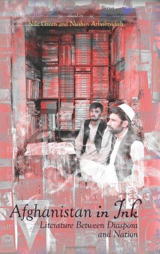 9780231703420: Afghanistan in Ink: Literature Between Diaspora and Nation (Columbia/Hurst)