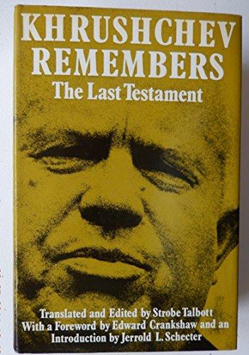 Khrushchev Remembers: Khrushchev, Nikita Sergeevich; edited By Talbott, Strobe