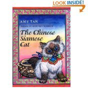 9780241002551: The Chinese Siamese Cat
