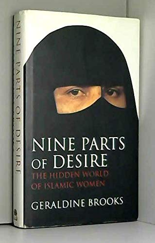 9780241134924: Nine Parts of Desire: The Hidden World of Islamic Women