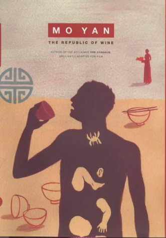 9780241136614: The Republic Of Wine - 1st UK Edition/1st Printing