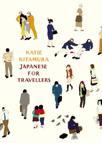 9780241142899: Japanese for Travellers: A Journey