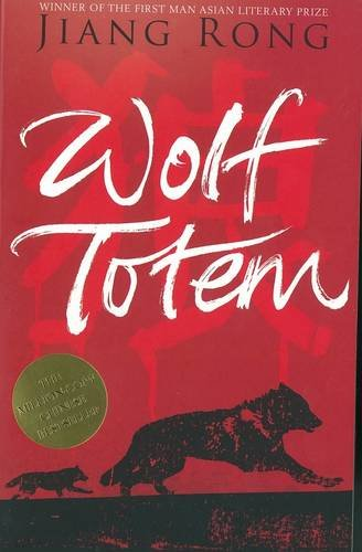9780241144084: Wolf Totem